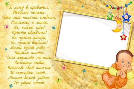 Поздравления с днем рождения бабушке от дочки и внучки